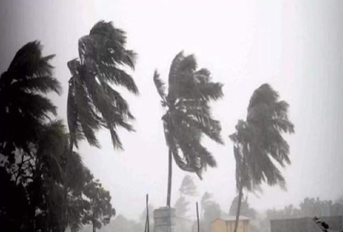 चक्रवाती तूफान 'यास' को लेकर तैयारियां की गई तेज, NDRF की 112 टीमें मोर्चे पर तैनात