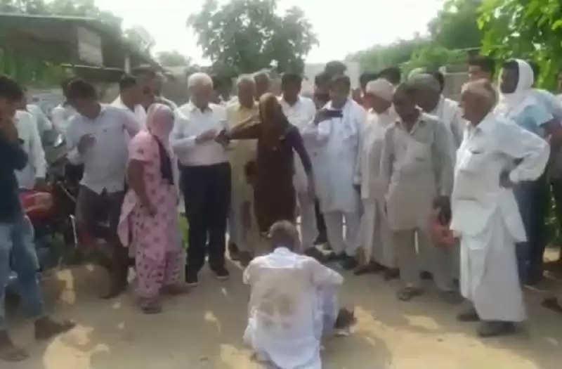 हरियाणा में दो बहुओं ने लात घुसों से की ससुर की पिटाई, लोग देखते रहे तमाशा