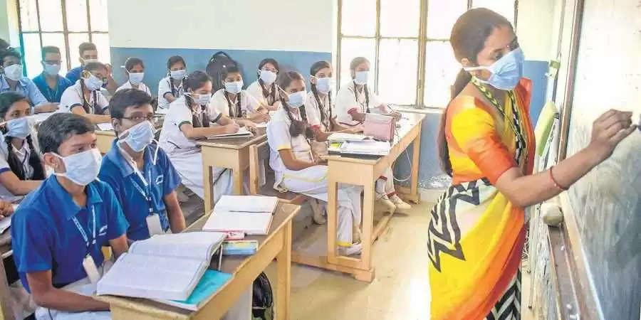 हरियाणा में रिटायर्ड अध्यापकों की जल्द होगी नियुक्ति, ऑनलाइन मांगे गए आवेदन