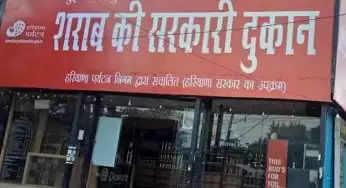 शराब माफिया पर लगाम लगाने के लिए पर्यटन विभाग ने खोली शराब की सरकारी दुकान