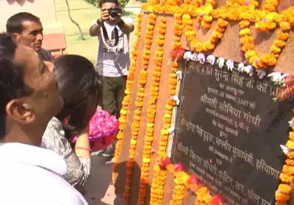 पूर्व कृषि मंत्री सुरेंद्र सिंह की 13वीं पुण्यतिथि पर अर्पित की गई श्रद्धांजलि, पत्नी किरण चौधरी ने किया याद