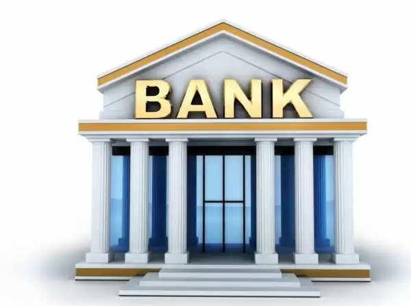 बैंकों में नहीं होगी 6 महीने तक हड़ताल, जानें वजह