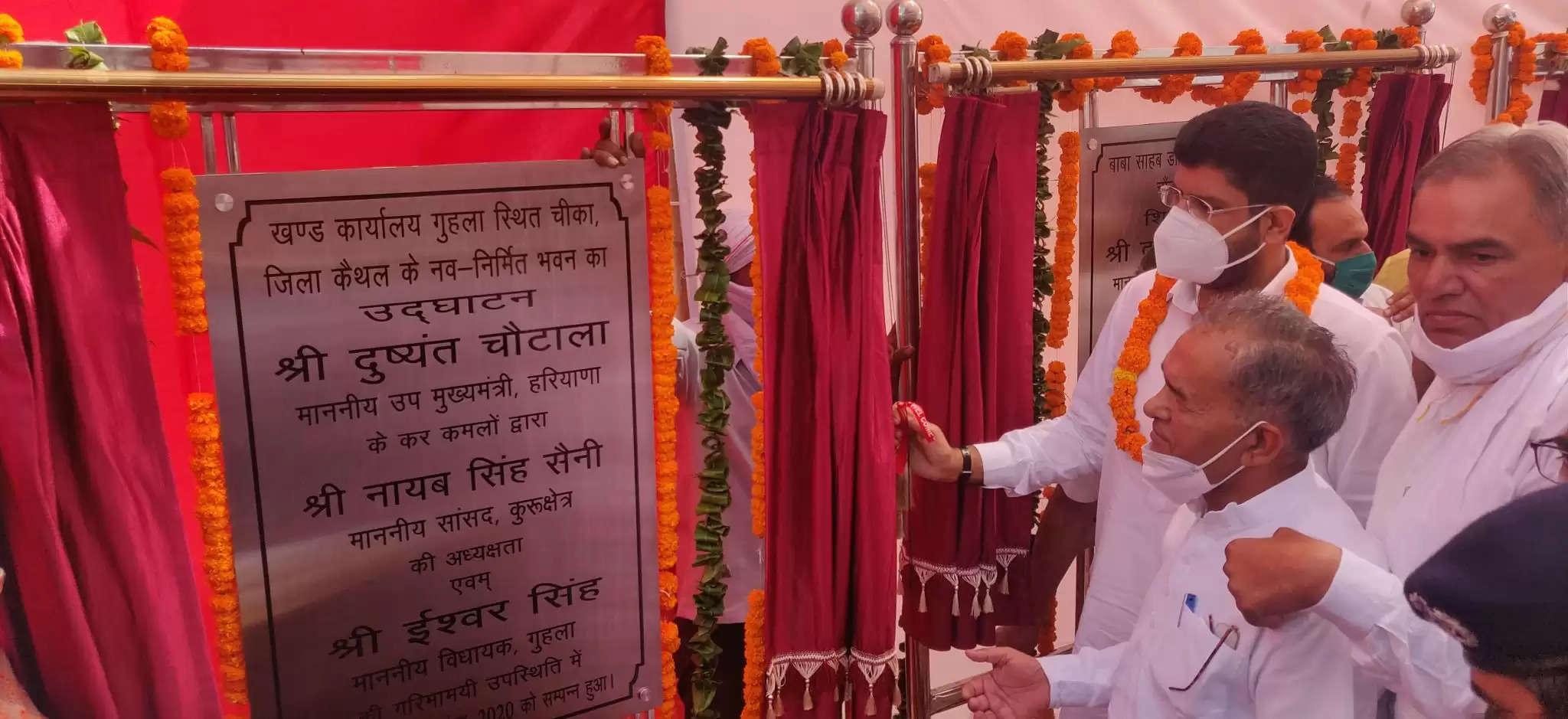 गुहला को Deputy CM की सौगात, लाखों की परियोजनाओं का किया शिलान्यास