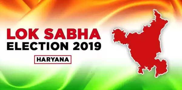 हरियाणा में भाजपा के स्टार प्रचारकों की लगातार 4 दिन रैलियां, आज रोहतक, हिसार और अंबाला में पहुंचेगी प्रियंका गांधी