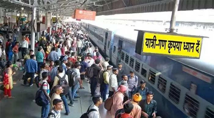 होली पर नहीं मिल रही ट्रेन की टिकट, तो IRCTC ने शुरू की ये सेवा, जल्द जानिए