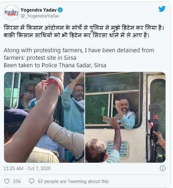 किसानों ने जबरदस्तीचौक पर दिया धरना, योगेंद्र यादव समेत सैंकड़ों किसान हिरासत में