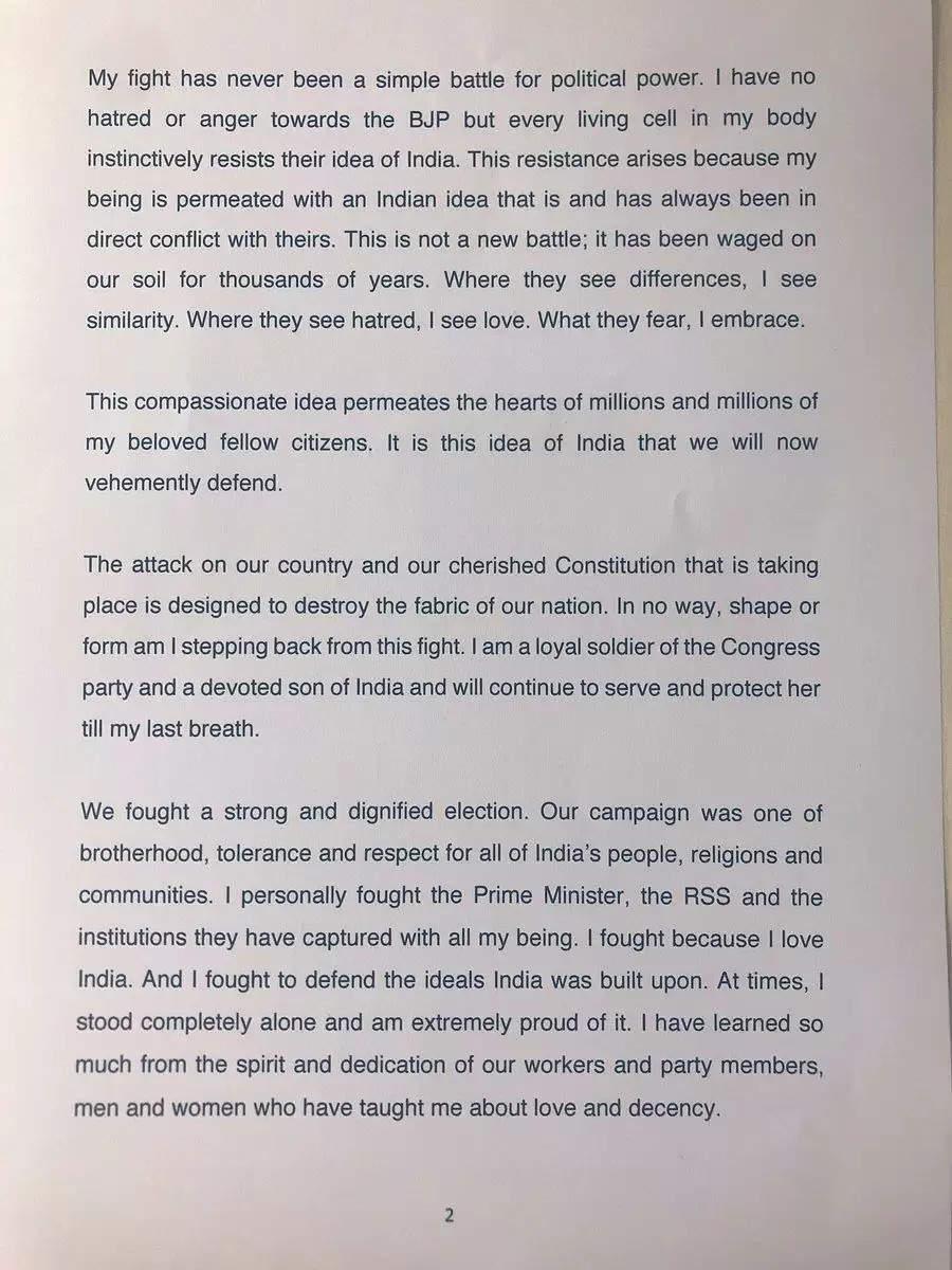 राहुल गांधी ने कांग्रेस अध्यक्ष पद से दिया इस्तीफा, ट्वीट कर दी जानकारी