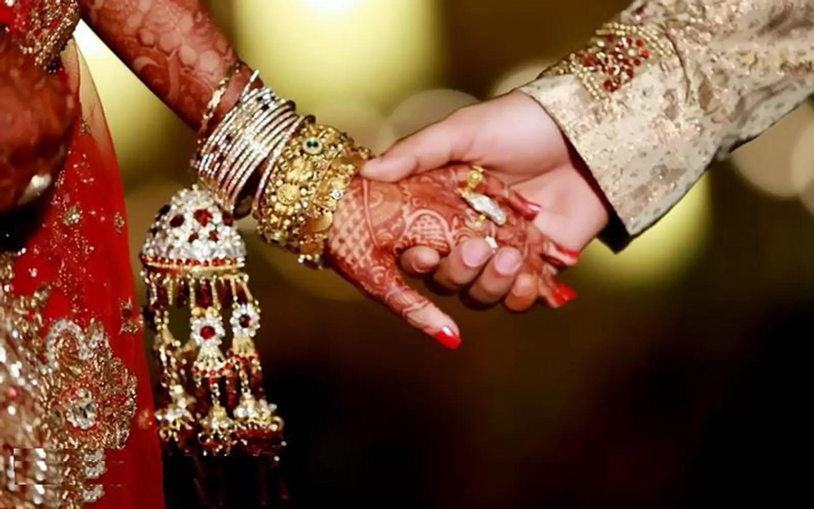 हिंदू लड़की से शादी करने के लिए मुस्लिम युवक ने बदला धर्म, हाइकोर्ट ने दी सुरक्षा