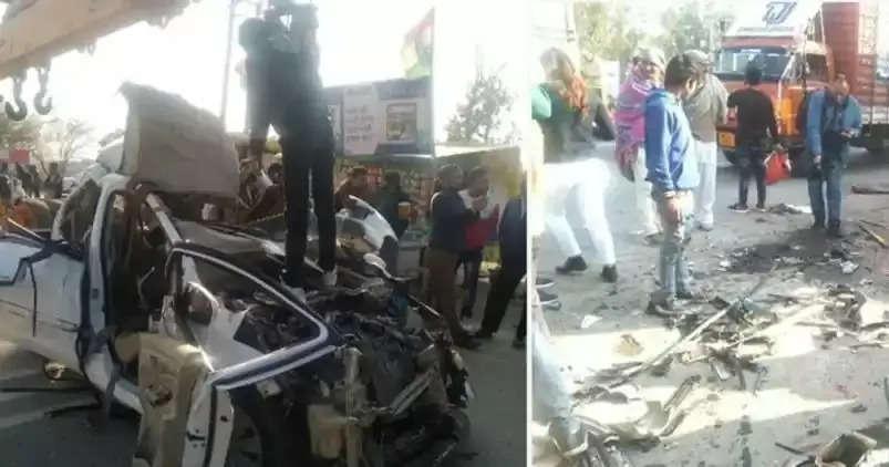 एक ही परिवार के चार लोगों की मौत, ट्रक ने मारी थी कार को टक्कर