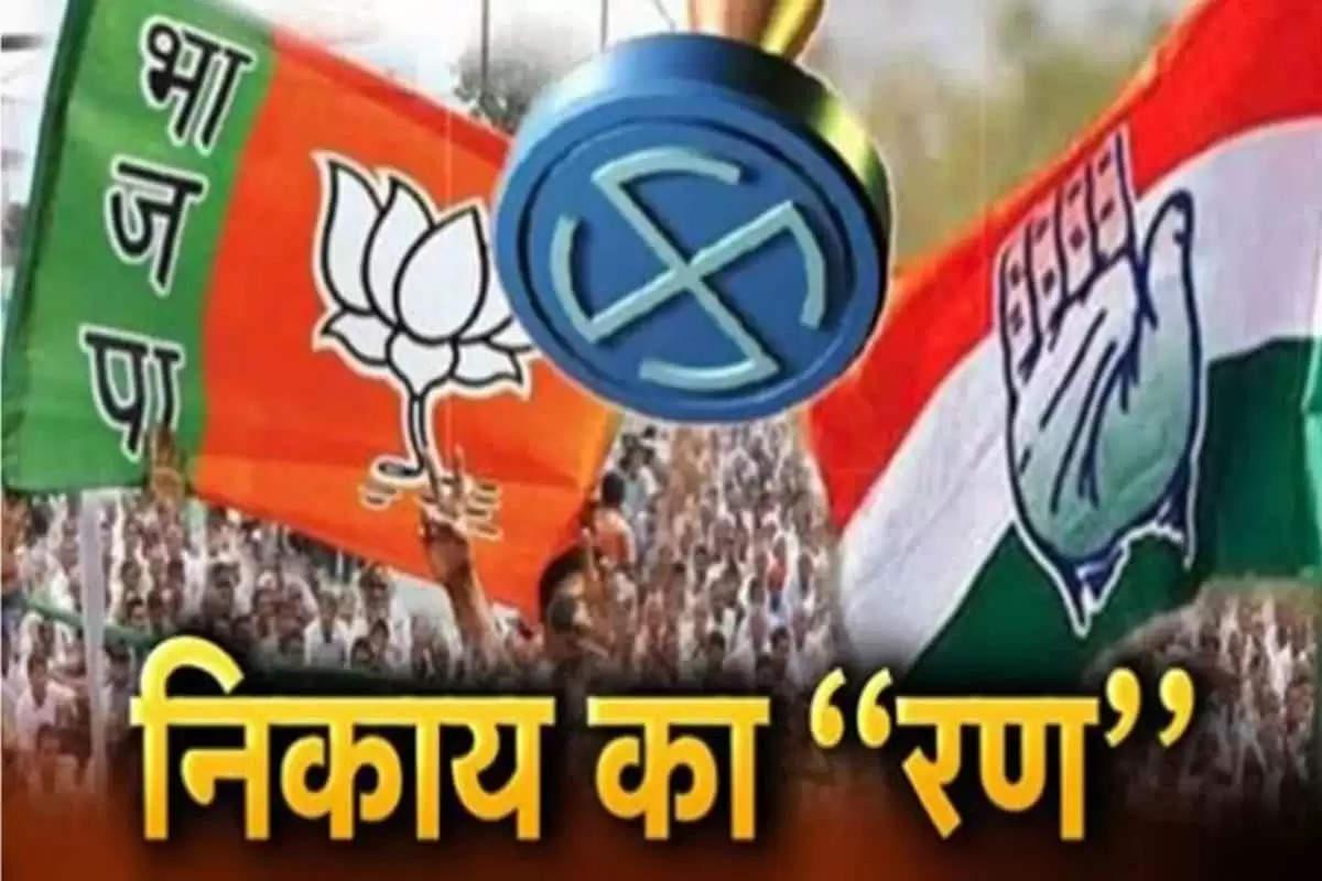 Haryana MC Election results 2020 LIVE: हरियाणा निकाय चुनाव में बीजेपी-कांग्रेस को झटका, बड़ी जीत की ओर निर्दलीय