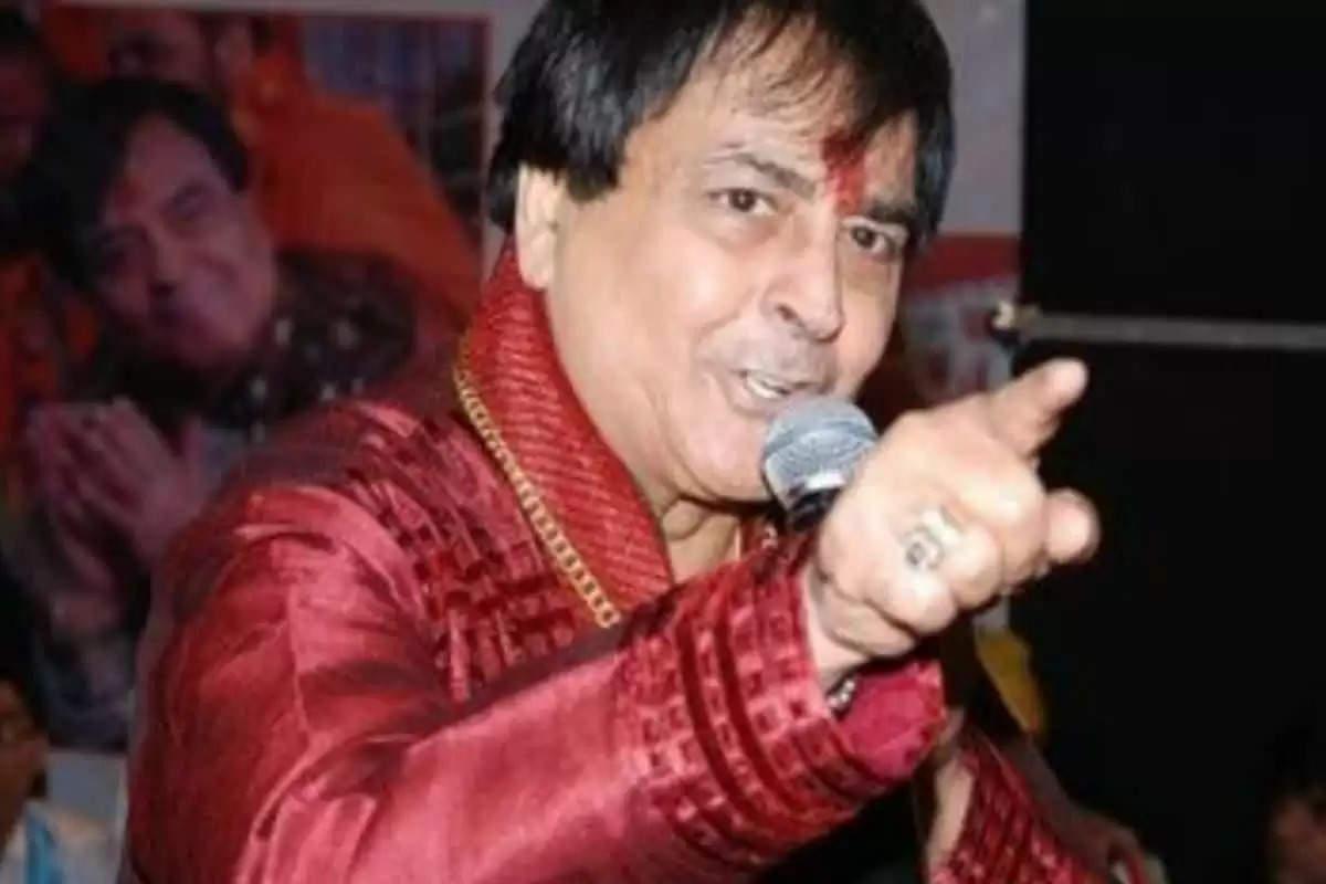 दुखद खबर: मशहूर भजन गायक नरेंद्र चंचल का निधन, 80 साल की उम्र में कहा दुनिया को अलविदा