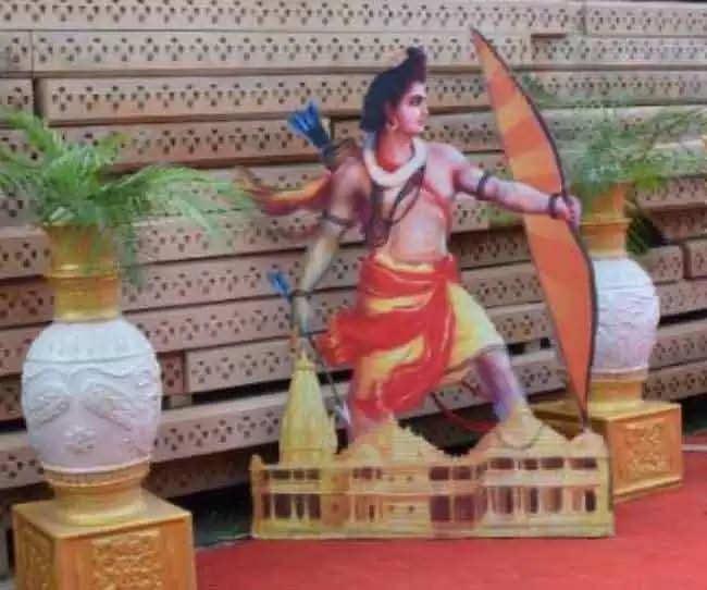 अयोध्या में श्रीराम मंदिर के शिलान्यास के लिए हरियाणा ने भेजी सरस्वती नदी का जल और मिट्टी