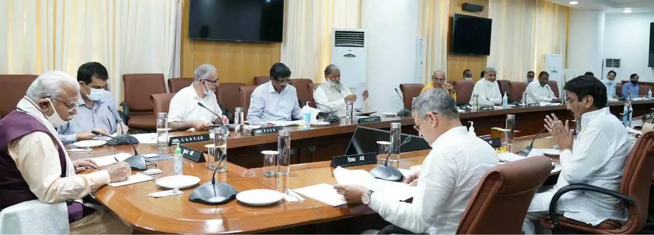 Haryana Cabinet Meeting- हरियाणा कैबिनेट की बैठक में क्या-क्या हुए फैसले, हिंदी में पढ़े पूरी रिपोर्ट
